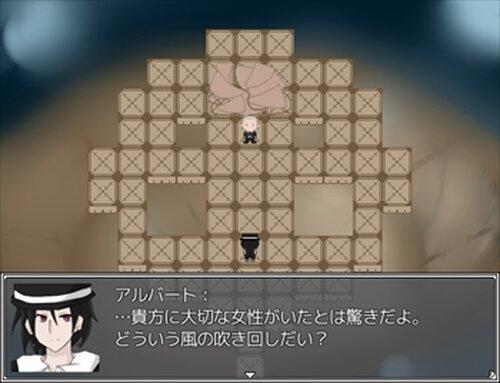 小さな別世界 Game Screen Shot4