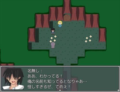 小さな別世界 Game Screen Shot5