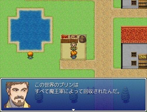 俺の求めた最高のプリン Game Screen Shot2