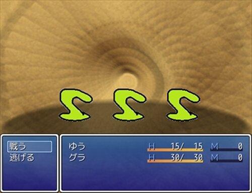 俺の求めた最高のプリン Game Screen Shot5