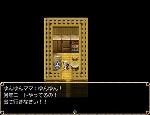 ホームレス勇者外伝1-2 Game Screen Shot2