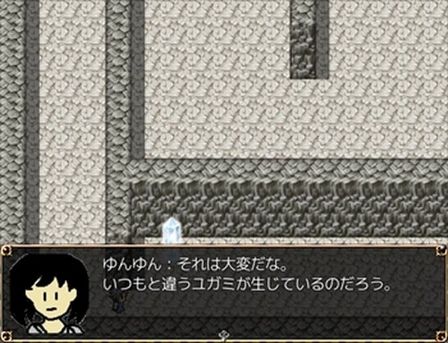 ホームレス勇者外伝1-2 Game Screen Shot3