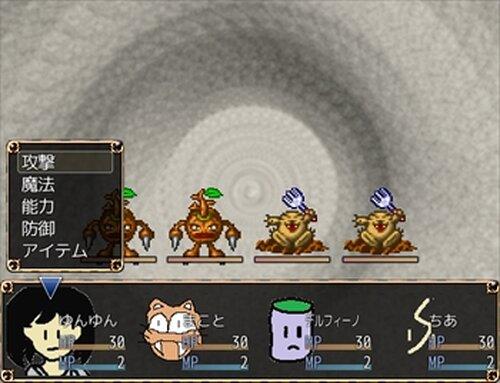 ホームレス勇者外伝1-2 Game Screen Shot4