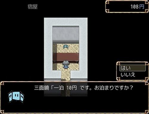 ホームレス勇者外伝1-2 Game Screen Shot5