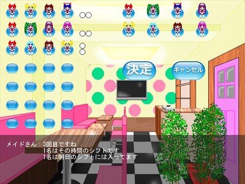 めいめいマインド Game Screen Shot1
