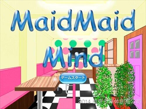 めいめいマインド Game Screen Shot2