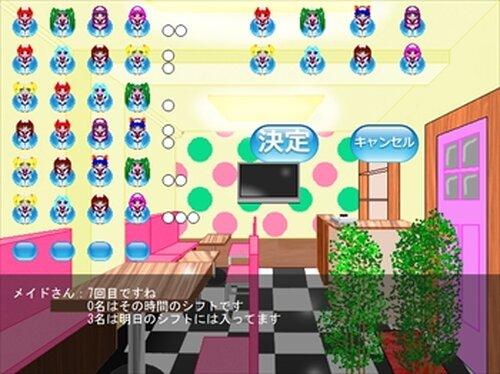 めいめいマインド Game Screen Shot4