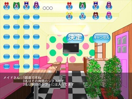 めいめいマインド Game Screen Shots