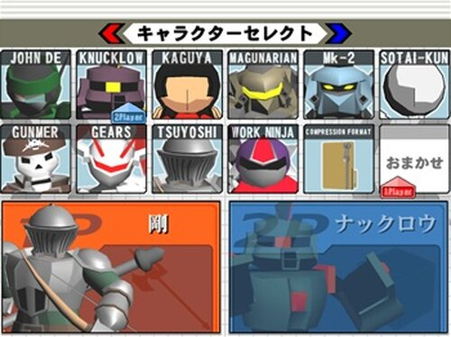 TECHNOLOGIC+ Game Screen Shot2