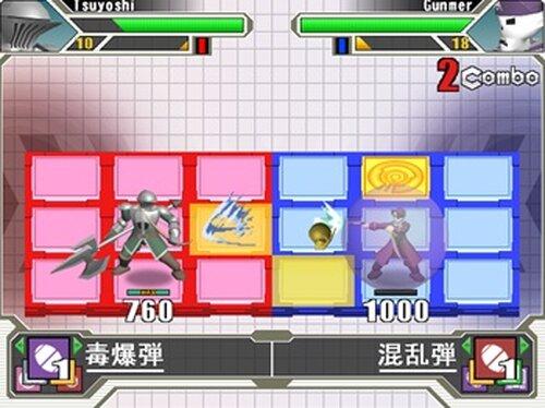 TECHNOLOGIC+ Game Screen Shot3