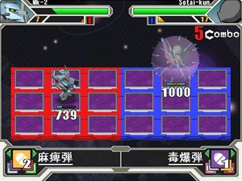 TECHNOLOGIC+ Game Screen Shot4
