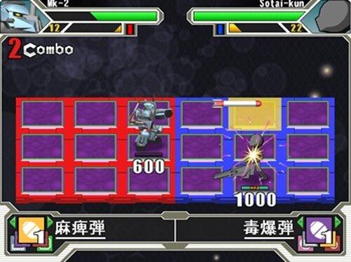 TECHNOLOGIC+ Game Screen Shots