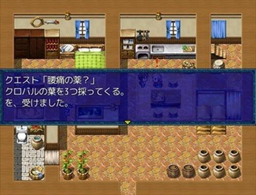 LapisLapse Game Screen Shot4