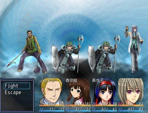 いつものように聞かせてください こころ踊る 冒険の話を Game Screen Shot1