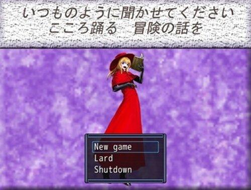 いつものように聞かせてください こころ踊る 冒険の話を Game Screen Shots