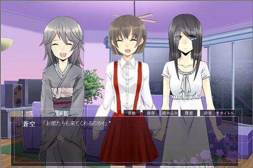 かいだん-Extra Side Story- Game Screen Shot1