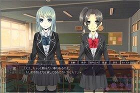 かいだん-Extra Side Story- Game Screen Shot2