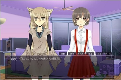 かいだん-Extra Side Story- Game Screen Shot3