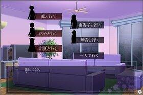 かいだん-Extra Side Story- Game Screen Shot4
