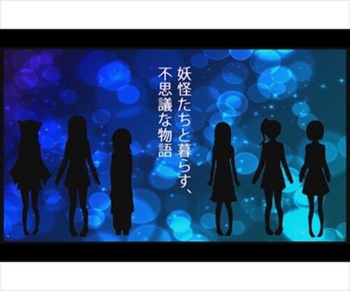 かいだん-Extra Side Story- Game Screen Shots