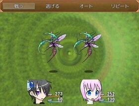 あなたの記憶 わたしの記憶 Game Screen Shot2