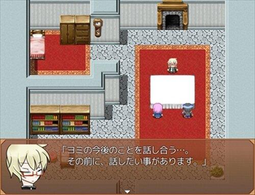 あなたの記憶 わたしの記憶 Game Screen Shot4