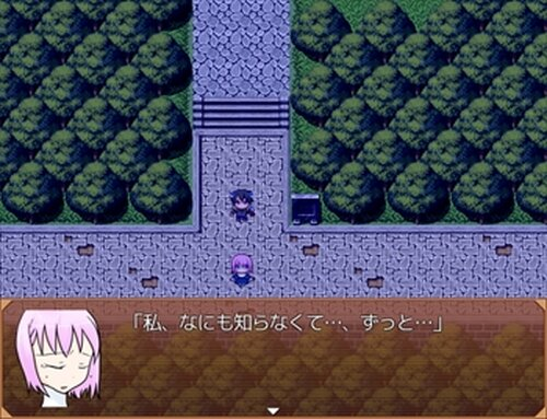 あなたの記憶 わたしの記憶 Game Screen Shot5