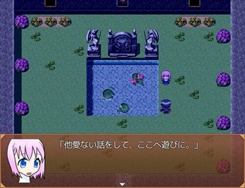 あなたの記憶 わたしの記憶 Game Screen Shots