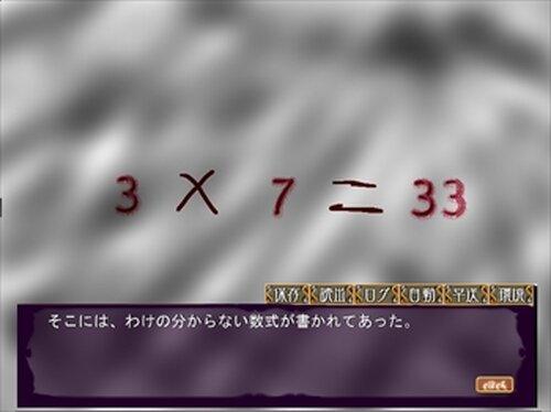 karma-深窈- Game Screen Shot3