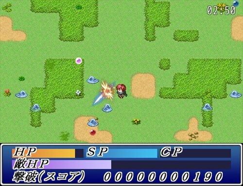 カティナバーニング(仮 Game Screen Shot
