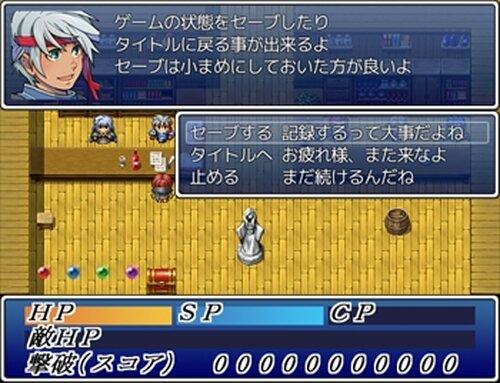 カティナバーニング(仮 Game Screen Shot2