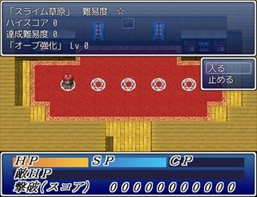 カティナバーニング(仮 Game Screen Shot3