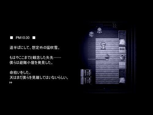瞳の中のアビス Game Screen Shot1
