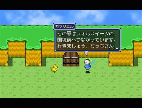 ちっちRPG Game Screen Shot1