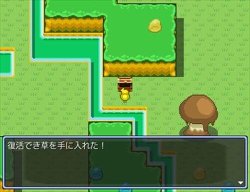 ちっちRPG Game Screen Shot2