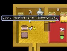 ちっちRPG Game Screen Shot3
