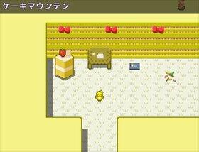ちっちRPG Game Screen Shot4