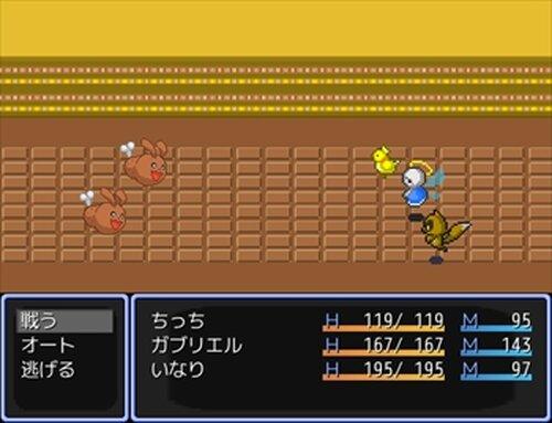 ちっちRPG Game Screen Shot5