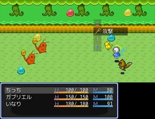 ちっちRPG Game Screen Shots