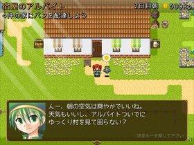 RPGを初めて遊ぶ人のためのRPG ver1.34 Game Screen Shot2