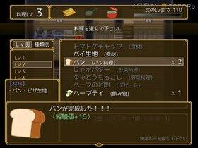 RPGを初めて遊ぶ人のためのRPG ver1.34 Game Screen Shot3