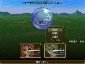 RPGを初めて遊ぶ人のためのRPG ver1.34 Game Screen Shot4