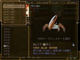 RPGを初めて遊ぶ人のためのRPG ver1.34 Game Screen Shot5