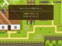 RPGを初めて遊ぶ人のためのRPG ver1.34