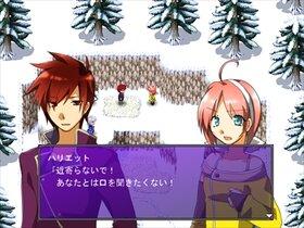 Romance of Devil Stone Game Screen Shot2