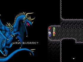Romance of Devil Stone Game Screen Shot3