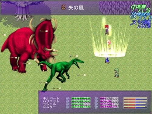 Romance of Devil Stone Game Screen Shot4