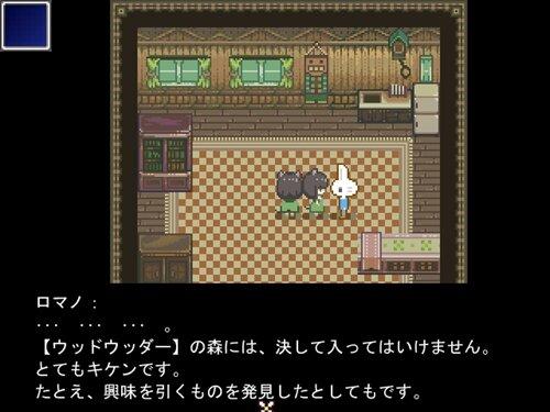 不思議なむらとうさぎさん Game Screen Shot1