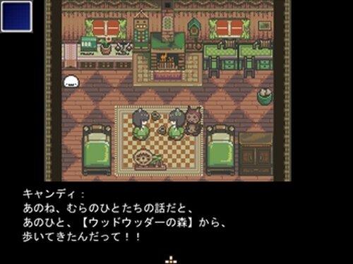 不思議なむらとうさぎさん Game Screen Shot2