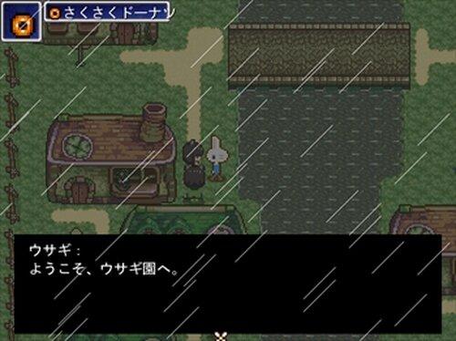 不思議なむらとうさぎさん Game Screen Shot4